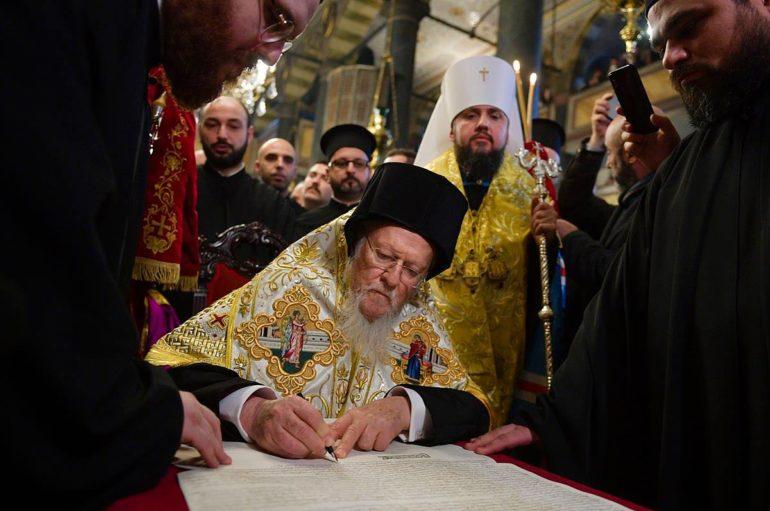 Η υπογραφή του Κωνσταντινουπόλεως…