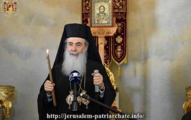 Πασχάλιο Μήνυμα του Πατριάρχη Ιεροσολύμων Θεοφίλου