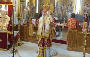 Μεγάλη Πέμπτη στον Ι. Ναό Αγίου Νικάνορος Καστοριάς