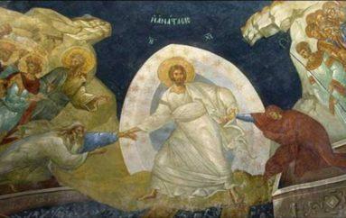 """Σιατίστης Αθανάσιος: """"Σήμερον χαρά απανταχού της οικουμενής!"""""""