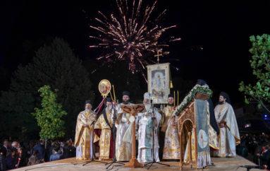 Ανάσταση στην Ιερά Μητρόπολη Βεροίας