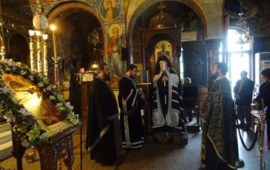 Μεγάλη Δευτέρα στην Ιερά Μητρόπολη Κορίνθου