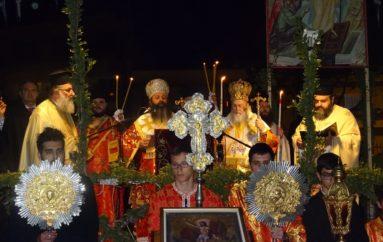Ανάσταση στην Ιερά Μητρόπολη Κορίνθου