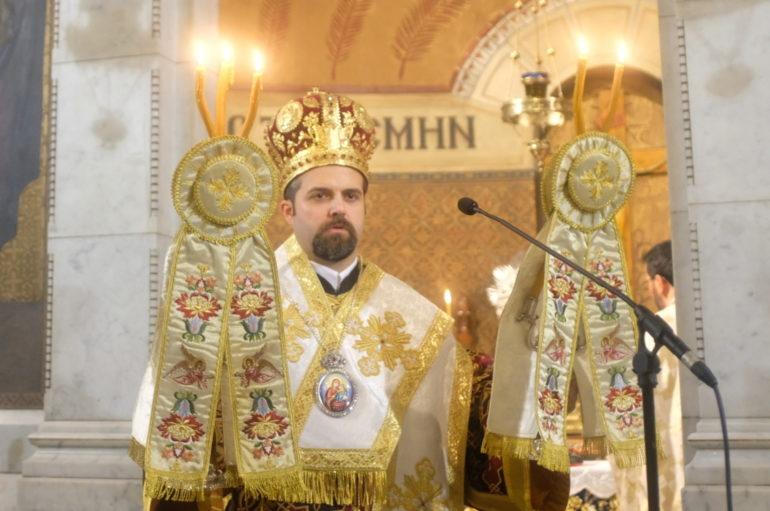 Ο Μελιτηνής Μάξιμος στον Άγιο Στέφανο Παρισίων