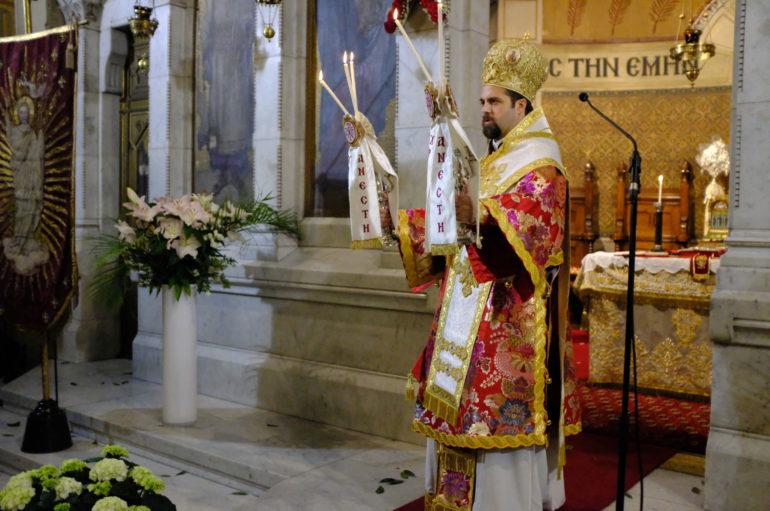 Εορτή του Αγίου Γεωργίου στον Μητροπολιτικό Ι. Ναό Παρισίων