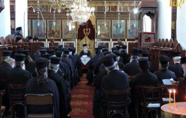 Προπασχάλια Ιερατική Σύναξη στην Ι. Μητρόπολη Άρτης