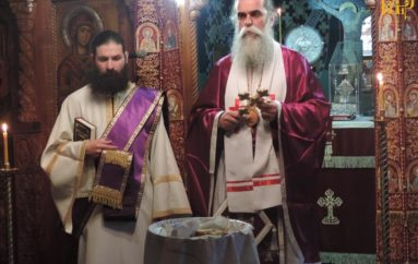 Μεγάλη Πέμπτη πρωΐ στην Ιερά Μονή Ροβελίστης Άρτης