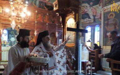 Πρώτη Ανάσταση στην Ιερά Μονή Ροβελίστης Άρτης