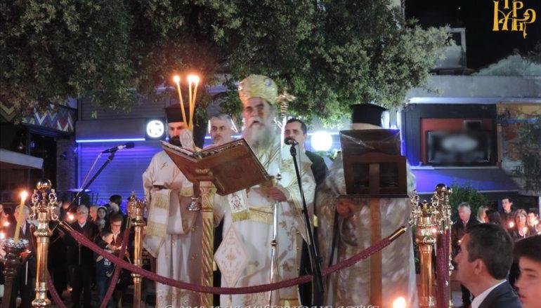 Ανάσταση στην Ιερά Μητρόπολη Άρτης