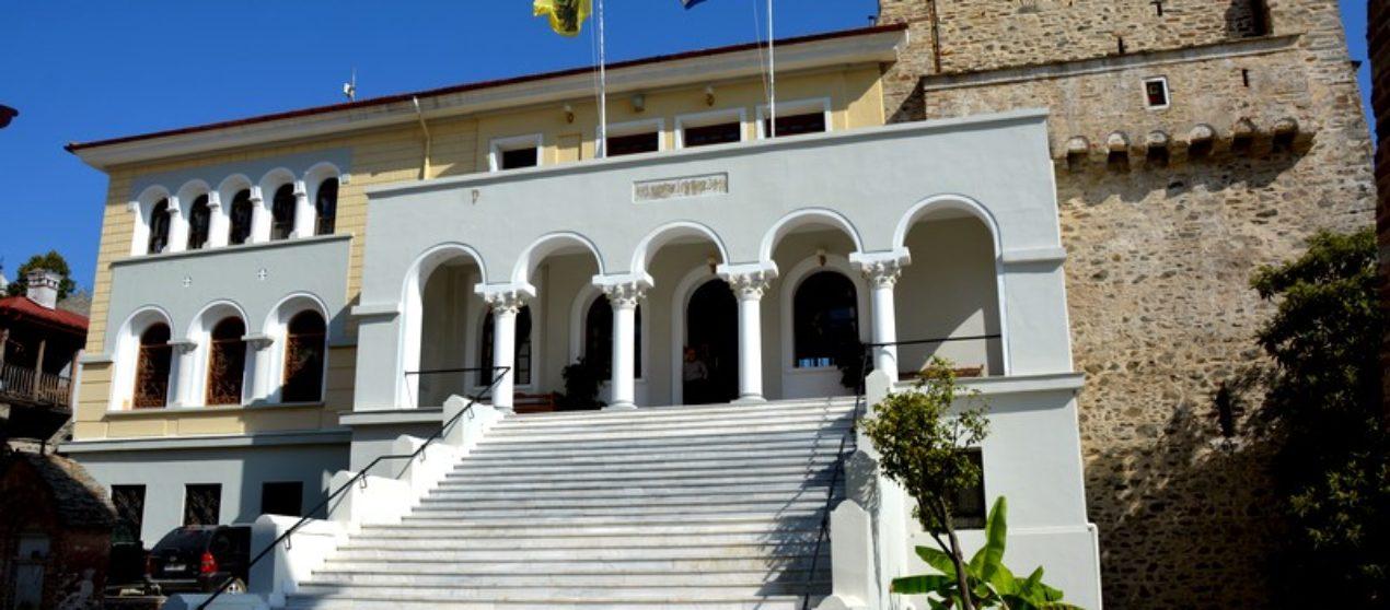 Η Ιερά Κοινότητα του Αγίου Όρους διαμαρτύρεται για τον  νέο Ποινικό Κώδικα