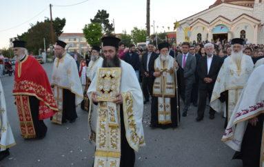 Αρχιερατικός Εσπερινός για τον Άγιο Ραφαήλ στην Τρίπολη
