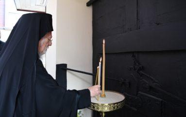 Τη μνήμη του προκατόχου του Γρηγορίου Ε' τίμησε ο Οικ. Πατριάρχης