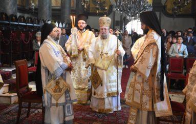 Πανήγυρις του Πατριαρχικού Ναού Αγίου Γεωργίου στο Φανάρι
