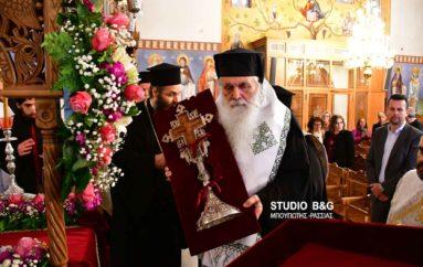 Τεμάχιο Τιμίου Ξύλου υποδέχθηκε το Κιβέρι Αργολίδος