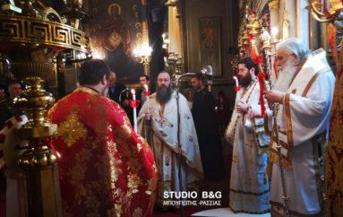 Εόρτασε ο Μητροπολιτικός Ι. Ναός Αγίου Γεωργίου Ναυπλίου