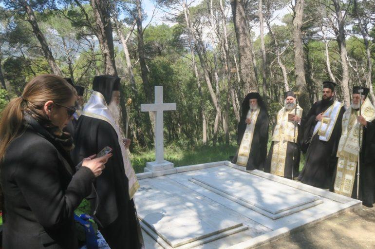 Πολυαρχιερατικό Τρισάγιο στους Βασιλικούς τάφους στο Τατόι