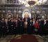Πασχάλια εκδήλωση στην Ι. Μητρόπολη Χαλκίδος