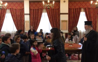 Επίσκεψη μαθητών στον Μητροπολίτη Χαλκίδος