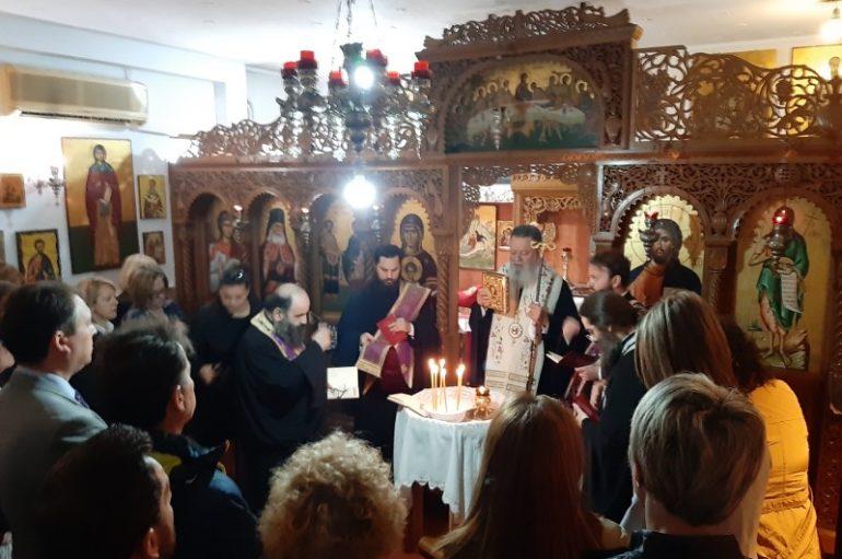 Μεγάλη Τετάρτη στην Ιερά Μητρόπολη Χαλκίδος