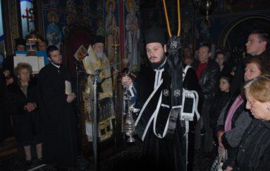 Προσκύνημα Κορινθίων στην Ι. Μητρόπολη Χαλκίδος