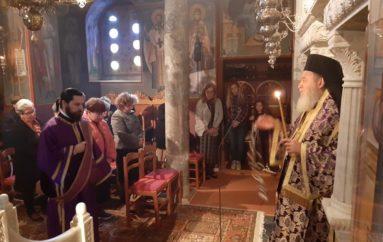 Προηγιασμένη Θ. Λειτουργία στην Ι. Μονή Αγ. Ιωάννου Καλυβίτου Ψαχνών