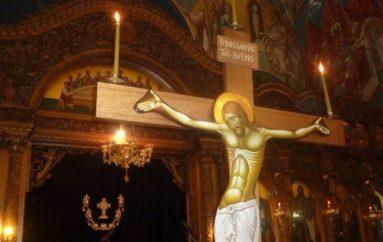 """""""Bασιλέα Αυτόν εκάλει, καίτοι σταυρούμενον"""""""