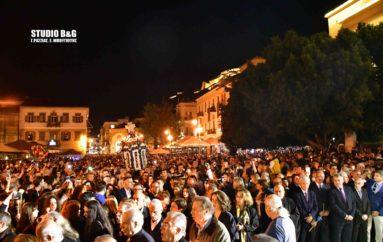 Χιλιάδες πιστοί στην περιφορά των Επιταφίων στο Ναύπλιο