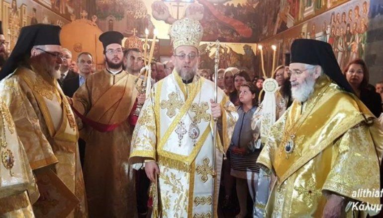 Λαμπρός ο εορτασμός του Αγίου Σάββα στην Κάλυμνο