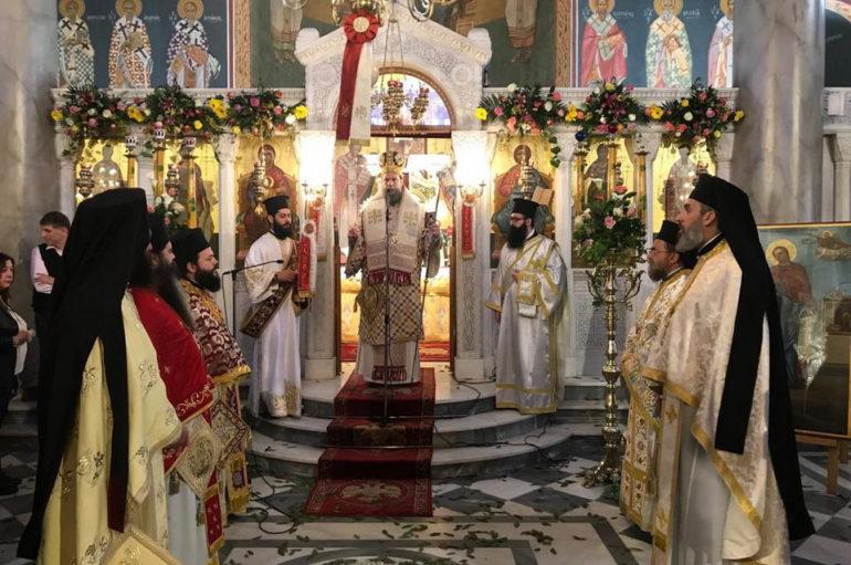 Η εορτή του Αγίου Γεωργίου στην Ι. Μ. Νέας Ιωνίας