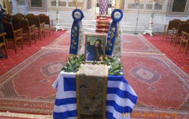 """Η Χίος δεν λησμόνησε το """"Σχοινί του Πατριάρχη"""""""