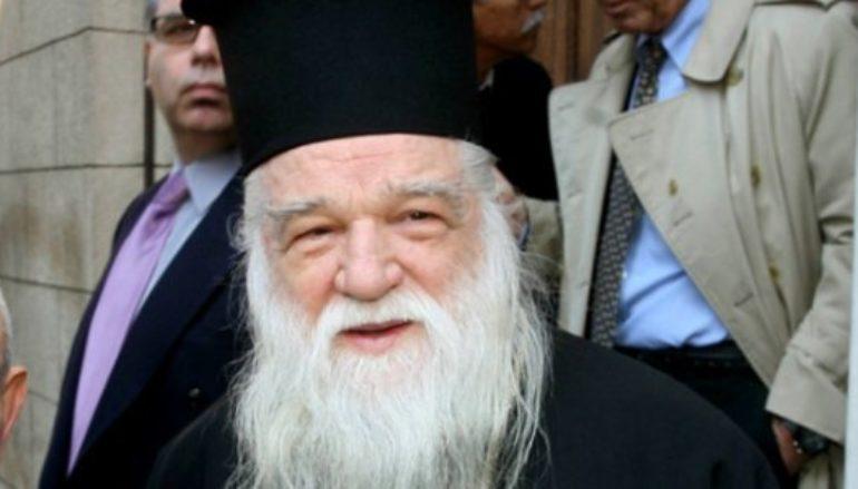 """Καλαβρύτων Αμβρόσιος: """"Ψυχορραγούν στον ΣΥΡΙΖΑ"""""""