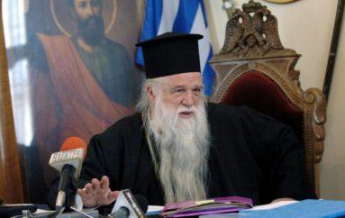 """Καλαβρύτων: """"Όχι κύριε Μητσοτάκη, οι Έλληνες δεν είμαστε παιδιά Οθομανών"""""""