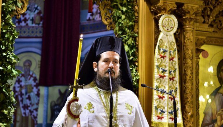 Παραιτήθηκε ο Πρωτοσύγκελλος της Ι. Μ. Λαρίσης Αρχιμ. Αχίλλειος Τσούτσουρας