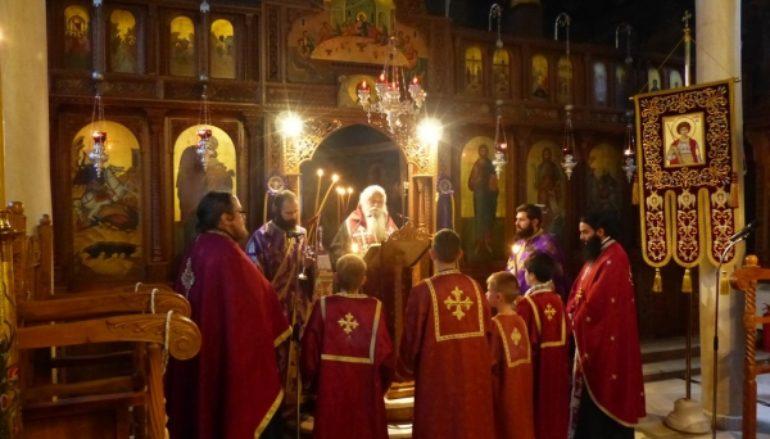 Η Ακολουθία του Νιπτήρος στον Άγιο Γεώργιο Καστοριάς