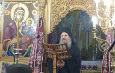 Ομιλία του Γέροντα Ελισαίου Σιμωνοπετρίτη στην Καστοριά