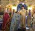 Κυριακή των Βαΐων στην Ι. Μητρόπολη Μαντινείας