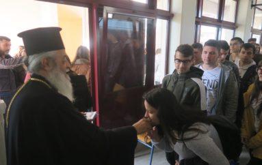 Επίσκεψη του Μητροπολίτη Φθιώτιδος στο 5ο Γενικό Λύκειο Λαμίας
