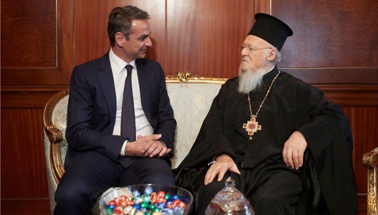 Στον Οικουμενικό Πατριάρχη ο Κυριάκος Μητσοτάκης