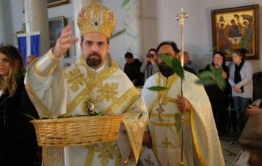 Η Πρώτη Ανάσταση στη Μασσαλία