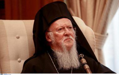 Επιστολή Συμπαθείας του Οικ. Πατριάρχη για την Παναγία των Παρισίων
