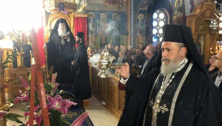 Ο Μητροπολίτης Περιστερίου στον Άγιο Ιωάννη Νέων Σεπολίων