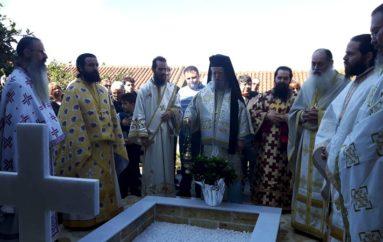 Τεσσαρακονθήμερο Μνημόσυνο Ηγουμένης της Ι. Μονής Μάντζαρη