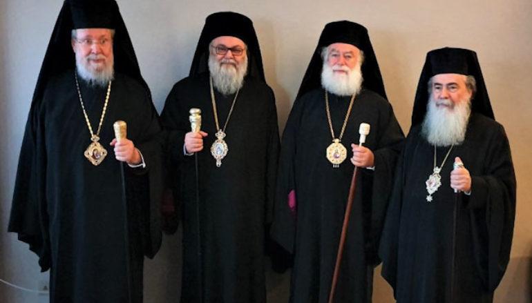 Σαφής αποδοχή των αποφάσεων του Οικ. Πατριαρχείου από τους Προκαθήμενους