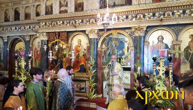 Ο εορτασμός της Κυριακής των Βαΐων στους Μολάους Λακωνίας