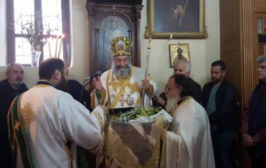 Κυριακή των Βαΐων στην Ιερά Μητρόπολη Μάνης