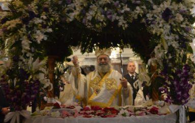 Μεγάλη Παρασκευή στην Ιερά Μητρόπολη Μάνης