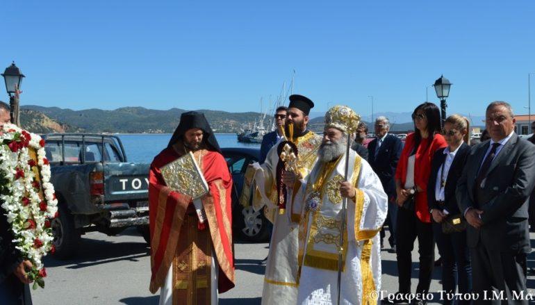 Το Γύθειο εόρτασε τον Άγιο Γεώργιο