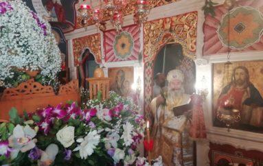 Μεγάλο Σάββατο στην Ιερά Μητρόπολη Μάνης