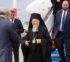 Έφθασε στην Αθήνα ο Οικουμενικός Πατριάρχης