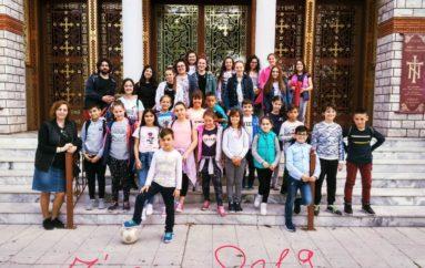 Ολοκληρώθηκε στην Μητρόπολη Κίτρους η Πασχαλινή Κατασκήνωση